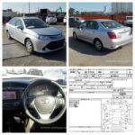 Toyota Axio 2017 Hybrid for Sale