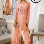 Gulal Complete Net Suit with Malai Trouser Net Embroidery Duppata for Sale