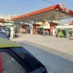 Urgent Sale CALTEX Petrol Pump with CNG Station in Rawalpindi