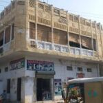 3.5 MARLA COMMERCIAL BUILDING FOR SALE IN NOWSHERA CANTT