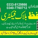 Building Material Suppliers in Rawalpindi Islamabad