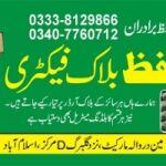 Building Material Suppliers in Rawalpindi Islamabad