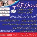 Free Medical Eyes Camp in Rawalpindi