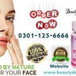 Vita White Best Skin Whitening Capsules Online Price In Pakistan_03011256666