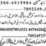 1.5 k Double story factory for rent , Near Gajju matta Ferozepur road Lahore