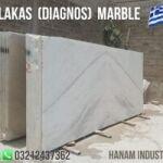 White Marble Islamabad