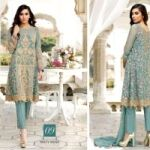 Baroque now available design no 1335 High Quality Chiffon embroidered front pannel for Sale