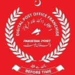Digital Franchise Pakistan Post in Gulzar e Quaid Rawalpindi