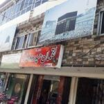 Commercial Plaza for Sale in Mall Road Saddar Rawalpindi