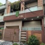 5 Marla Double Story Beautiful House for Sale in Medical Housing Scheme Canal Road Near Ring Road Harbanspura interchange Lahore
