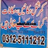 URGENT SALE 2 MARLA SINGLE STORY HOUSE FAISAL COLONY