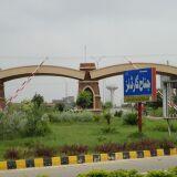 Jcc-commercial Jinnah Garden-1