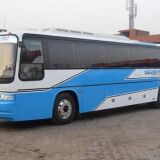 5 Marla plot for sale at Daewao Bus Station, Islamabad