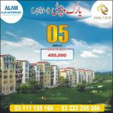 Park view city Islamabad 5 and 10 Marla plot for sale , CDA Approved Society