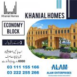 Khanial Homes Islamabad 5 8 10 marla plot for sale near new Airport on installments