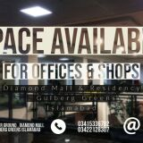 Space Available for Shops and offices In Diamond Mall and Residency Gulberg Greens Islamabad, Pakistan