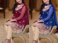 Aliza Waqar Chiffon Bridal Embroidery Suit Chiffon Embroidery Duppata for SALE