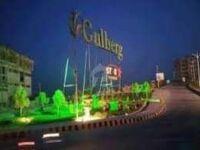 Gullberg Islamabad