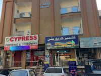PLAZA FOR SALE IN PWD ISLAMABAD