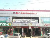 COMMERCIAL PLAZA FOR SALE  IN MISRIAL ROAD RAWALPINDI