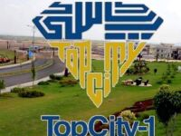 PLOTS FOR SALE IN TOP CITY ISLAMABAD