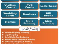 Printing Press Special Discount For Offset Printing Special Discount For Schools Colleges