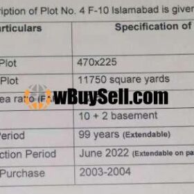 COMMERCIAL LAND FOR SALE AT F-10 MARKAZ ISLAMABAD