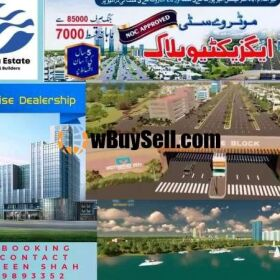 PLOTS FOR SALE AT MOTORWAY CITY ON INSTALLMENTS