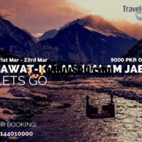 SWAT & KALAM TOUR PKR 9000
