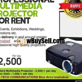 FOR SALE EB-177W ULTRA SLIM MOBILE PROJECTOR