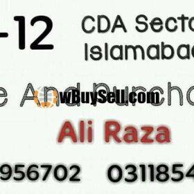 I-12/3 CDA SECTOR ISLAMABAD 5MARLA PLOT FOR SALE