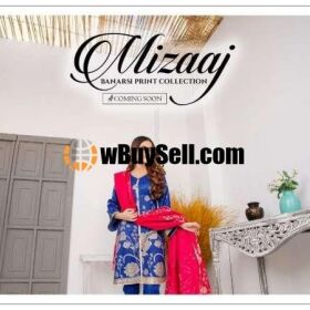 BANARSI EXCLUSIVES PRINTED COLLECTION