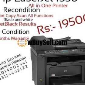 HP LASERJET MFP 1536 ALL IN ONE PRINTER RECONDITION
