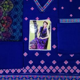 Bareeze  Stuff Cotton Lawn with net for Sale