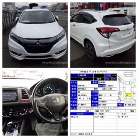 Honda Vezel Z 2015 For Sale