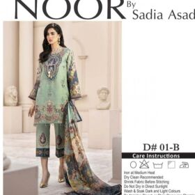 Printed and Lawn Shirt Printed Chiffon Dupatta Cotton Trouser for Sale