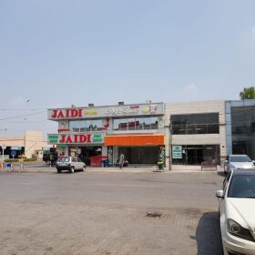 Commercial Building for Sale in Fortress Stadium Lahore Cantt