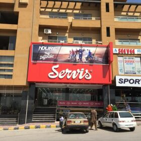 Plaza for Sale in Wallayat Complex Phase 7  Bahria Town Rawalpindi