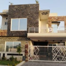 10 Marla House in Overseas-5 Bahria Town