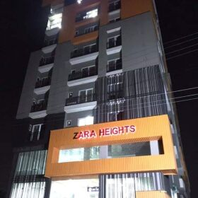 Flats for SALE in Zara Heights. H13 ISLAMABAD