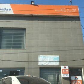 Commercial Building for Sale in Multan Road Near Thokar Niaz Baig Lahore