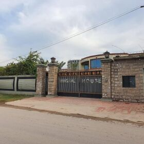 5 Kanal Beautiful House for Sale in Banigala ISLAMABAD