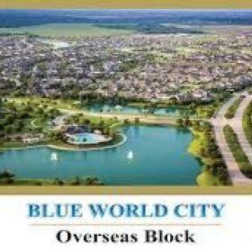 Blue Word City Overseas block