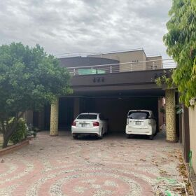 2 Kanal House for Sale in Revenue Society Lahore