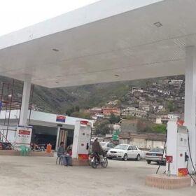 Petrol Pump for Sale in Saidu Sharif Swat KPK