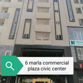 6 Marla Plaza for Sale in Bahria Town Phase 4 Rawalpindi
