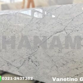 Marble Tile and Slabs
