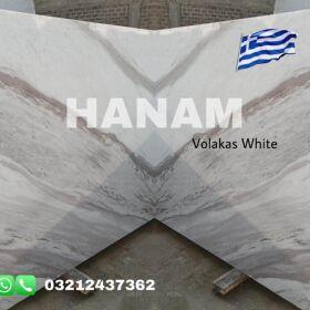 Volakas Marble Pakistan