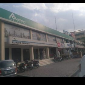 2.7 KANAL PLAZA FOR SALE IN BLUE AREA ISLAMABAD