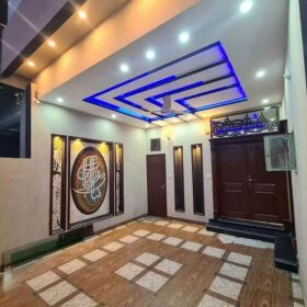 6 Marla Double Story House for Sale in Bismillah Houseing Scheme Lahore